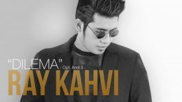 Single Terbaru Ray Kahvi Berjudul Dilema