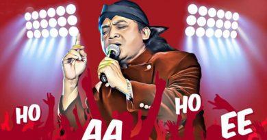 Segera Hadir Karya Didi Kempot Rasa Wali Band